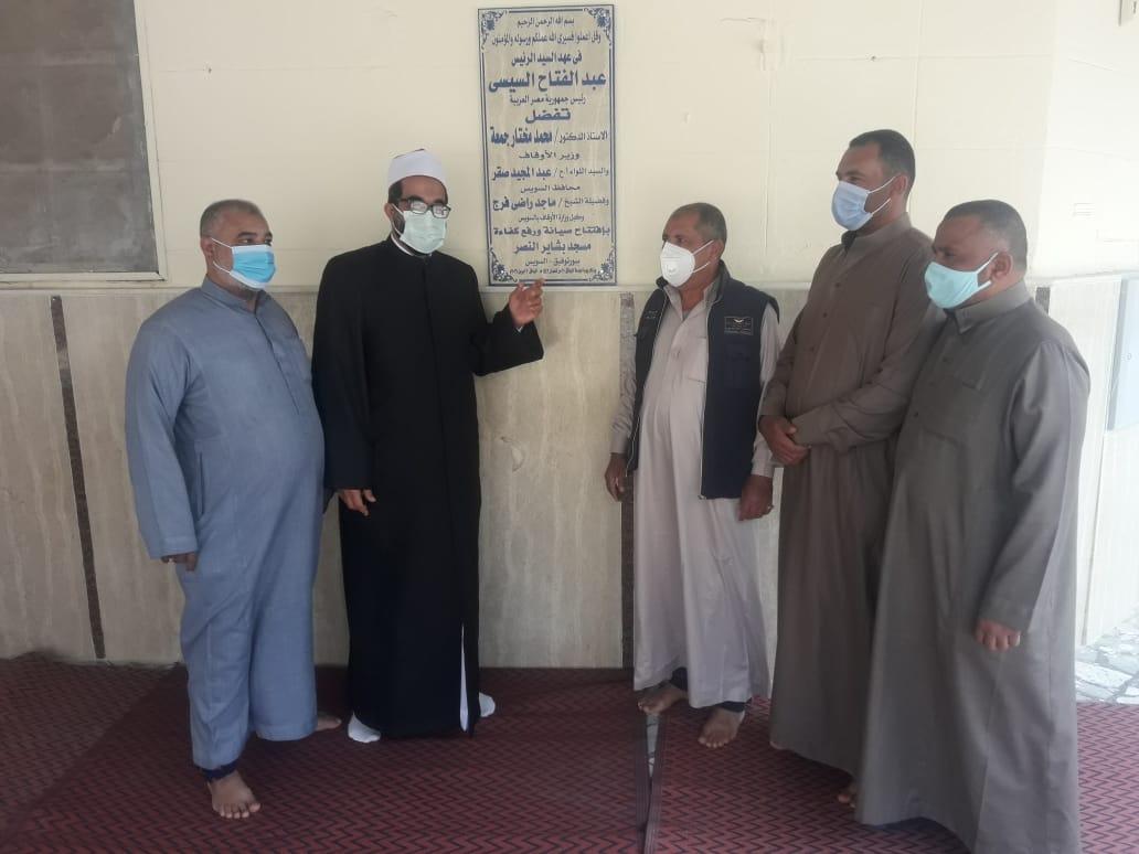 افتتاح مسجد بالسويس