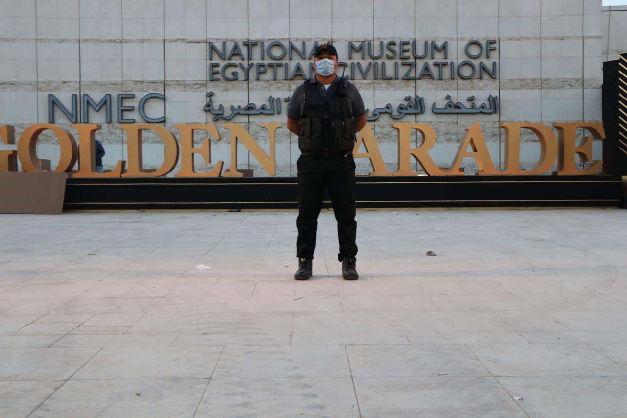 تأمين المتحف