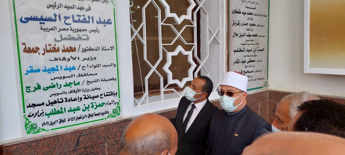 الشيخ ماجد راضى وكيل وزارة الأوقاف بالسويس