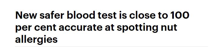 اختبار حساسية
