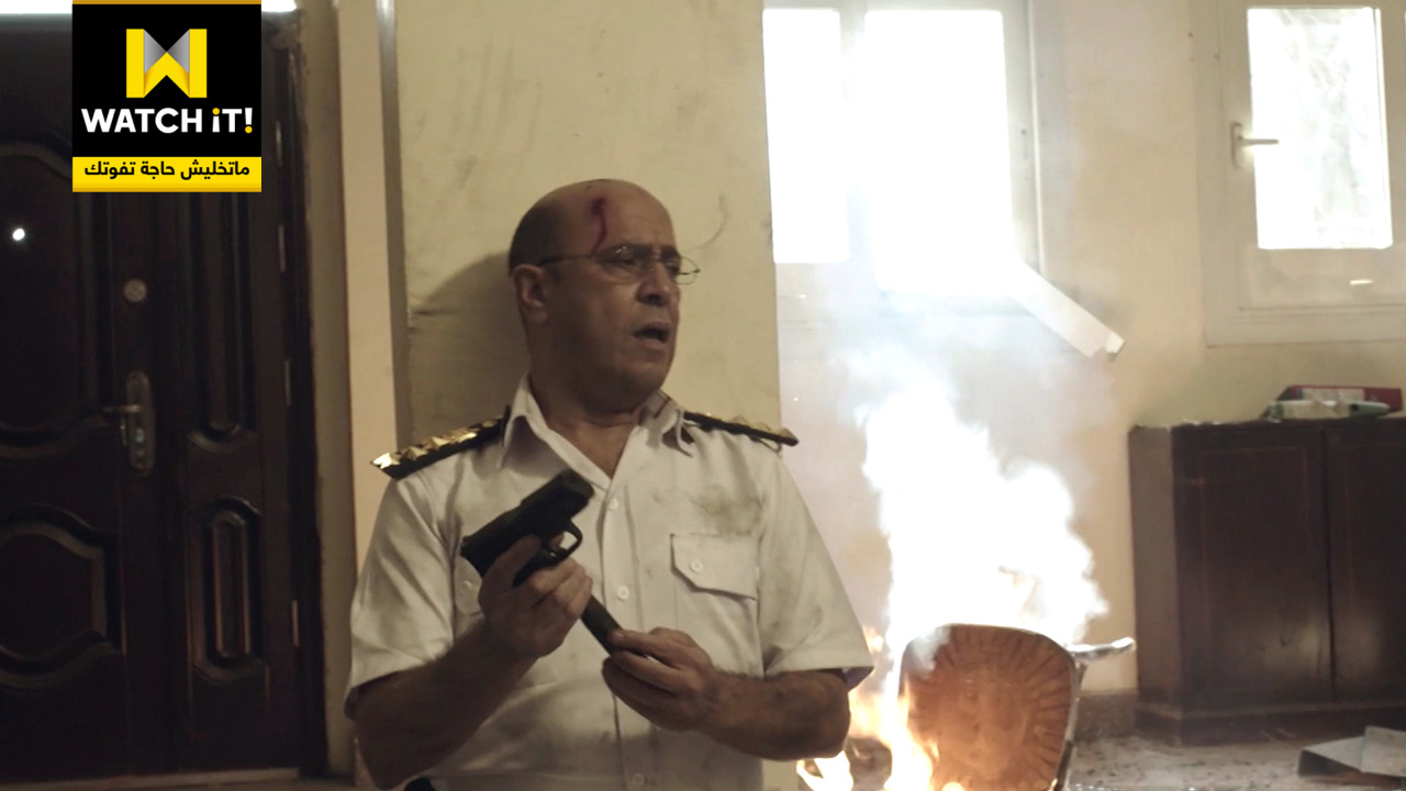 اشرف عبد الباقى فى دور اللواء محمد جبر