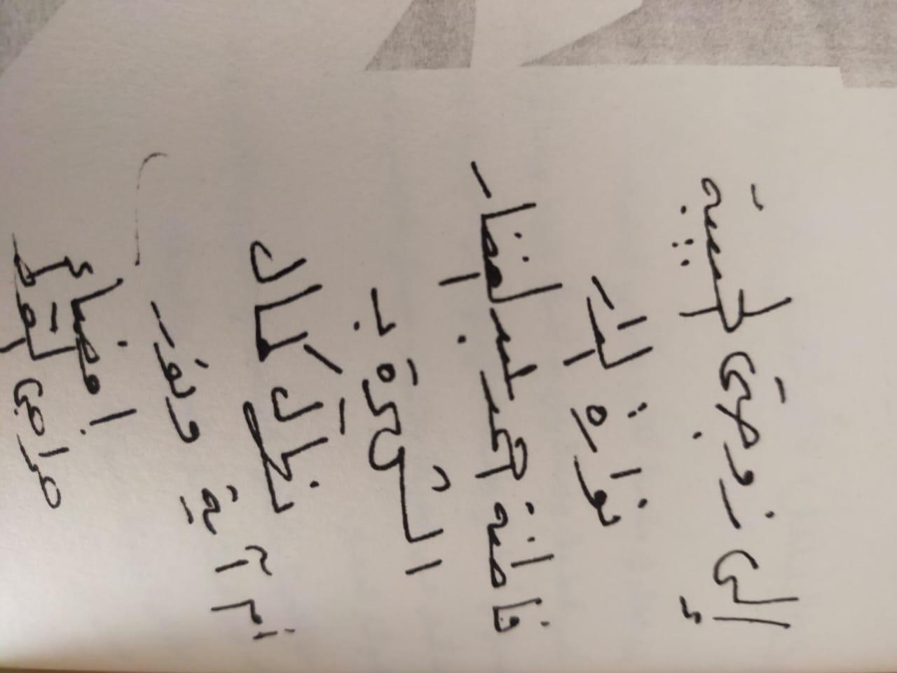 56464-اهداء-من-الخال-لزوجته
