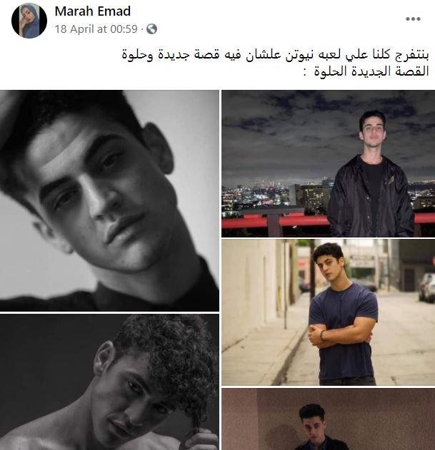 اعجاب الجمهور بادم الشرقاوي