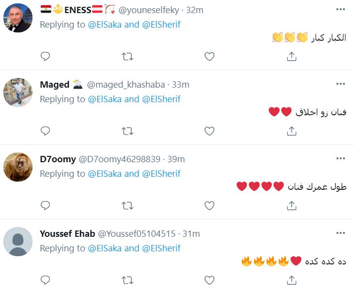 تعليقات رواد تويتر