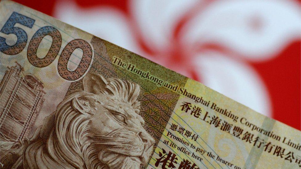 دولار هونج كونج