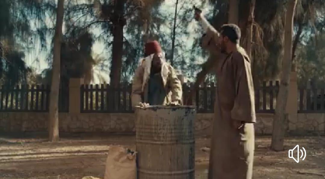 مسلسل موسى الحلقة 10 (4)
