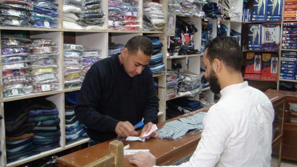 مهنة عامل بمحل ملابس