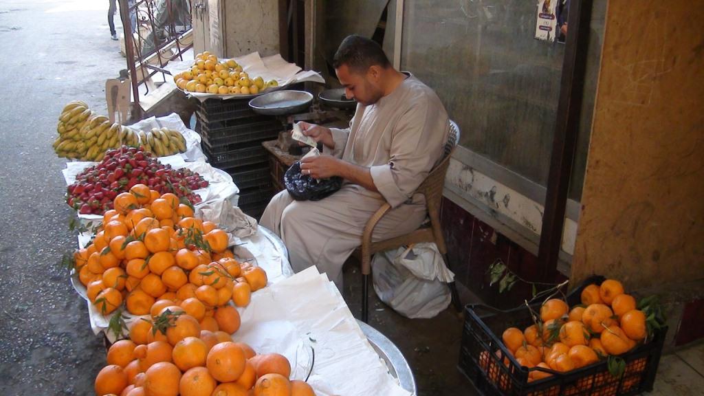 مهنة بائع فاكهة