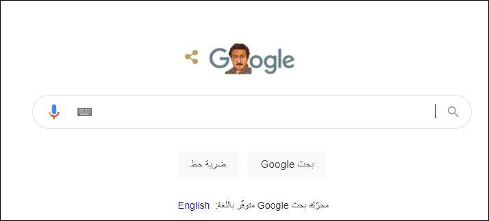 جوجل يحتفل بعيد ميلاد نور الشريف