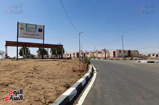 305564-مدخل-قرية-الأشراف