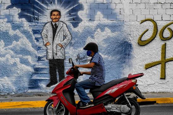 جدارية تصور هيرنانديز في كاراكاس
