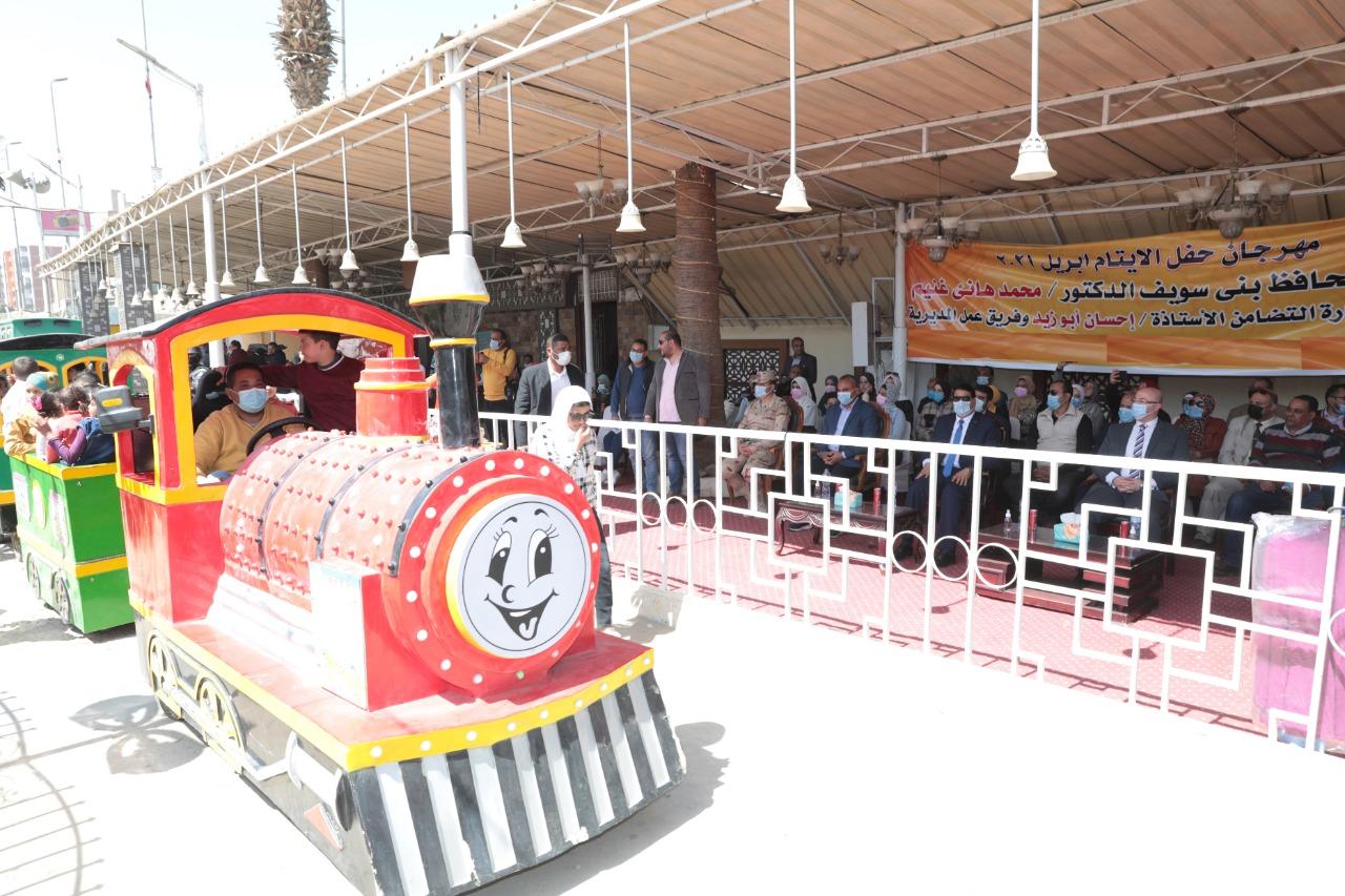 احتفال محافظة بنى سويف بيوم اليتيم