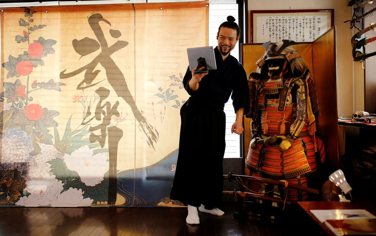 مدرب الساموراي (2)