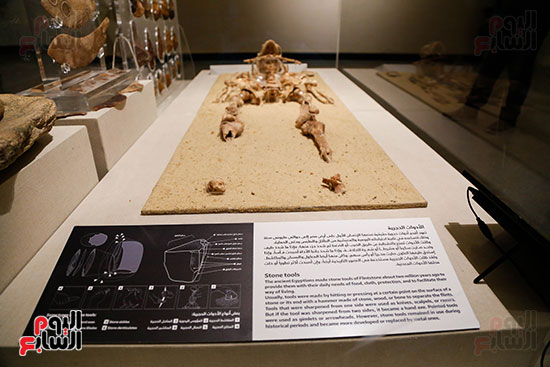 تاريخ عمره 35 ألف سنة