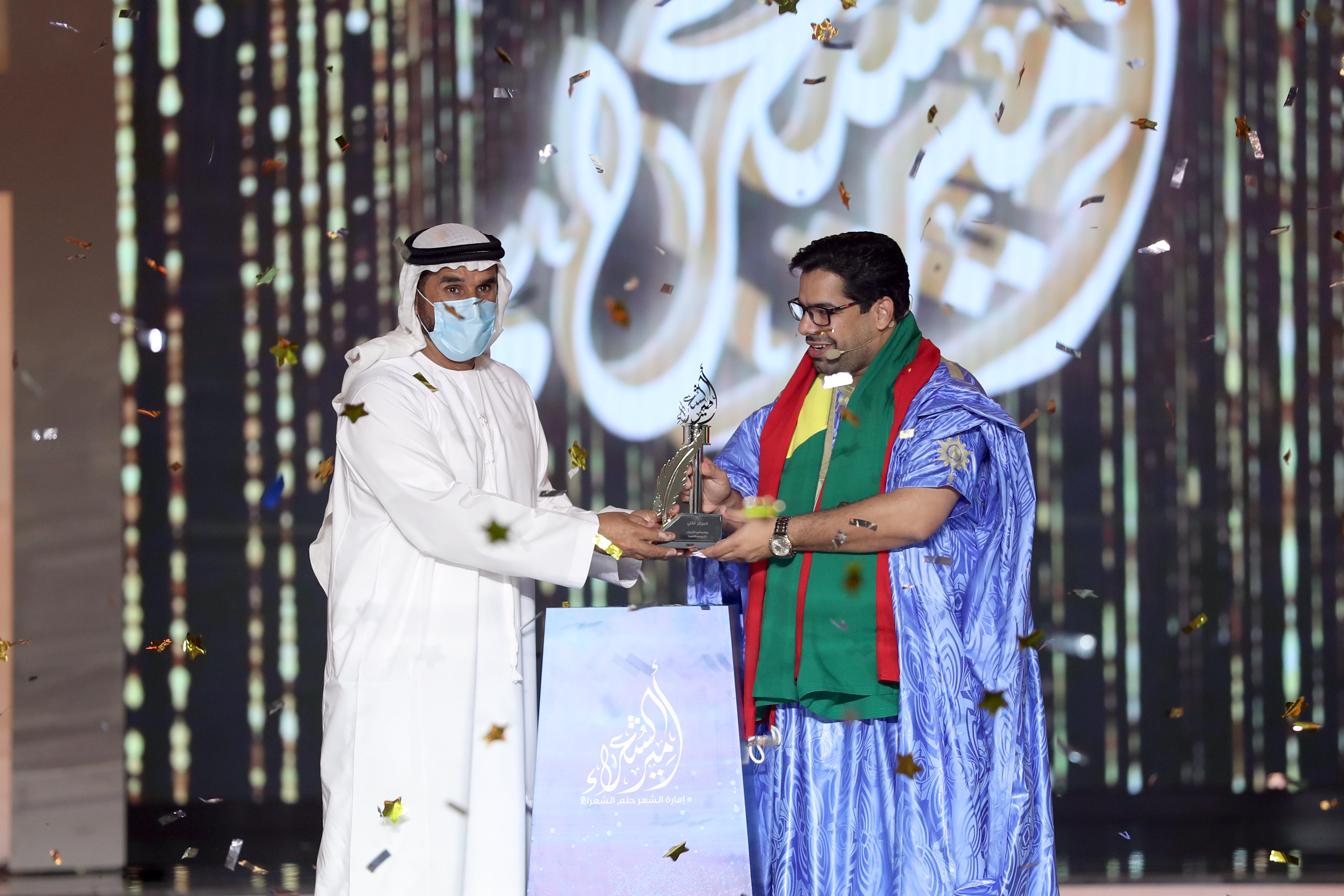 محمد المامي المركز الثاني