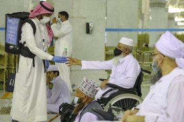 خدمات المسجد الحرام