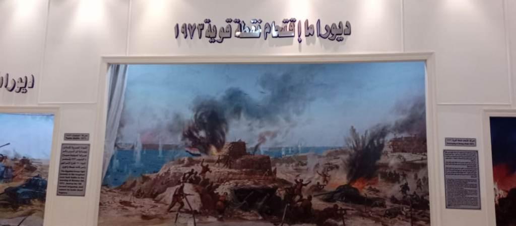 المتحف الحربى ببورسعيد (10)