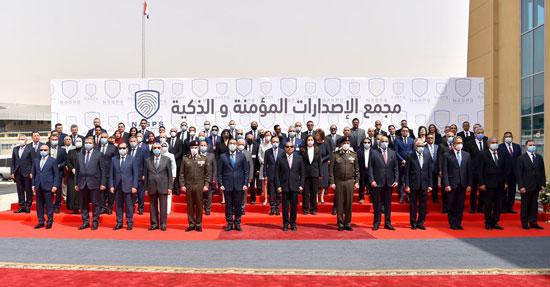 الرئيس السيسى يشهد افتتاح مجمع إصدار الوثائق المؤمنة والذكية بالعاصمة الإدارية (9)