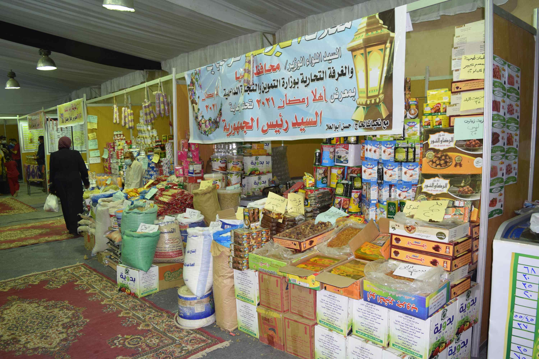 معرض اهلا رمضان بالمنيا
