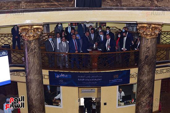 البورصة المصرية تشهد أول طرح لشركة تعليم (1)