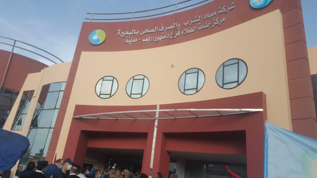 أكبر مركز لخدمة المواطنين
