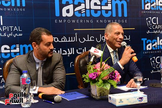 البورصة المصرية تشهد أول طرح لشركة تعليم (5)