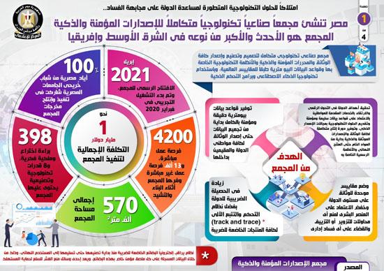 420217143530633-9e4da122-f264-4a5a-9922-1705997b6bec