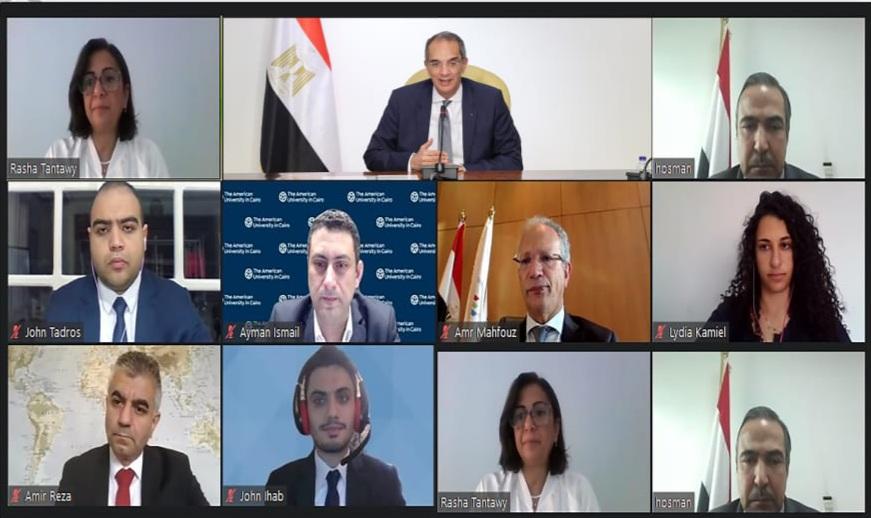 الاجتماع عبر الفيديو كنفرانس