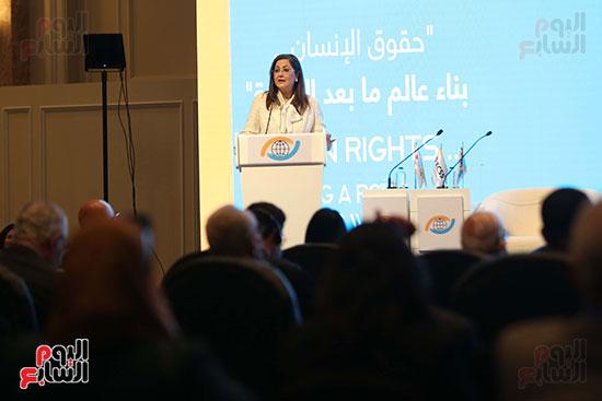 مؤتمر حقوق الإنسان (5)