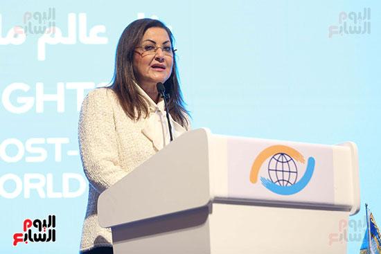 مؤتمر حقوق الإنسان (9)