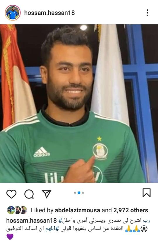 حسام حسن (3)