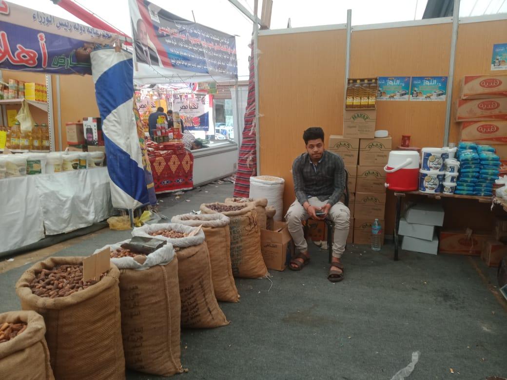 معرض أهلا رمضان بمدينة المنيا (6)