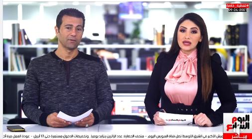 رغدة بكر وجمال عبد الناصر