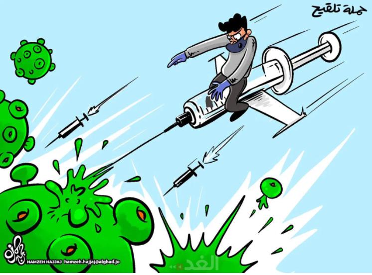 كاريكاتير صحيفة الغد الاردنية