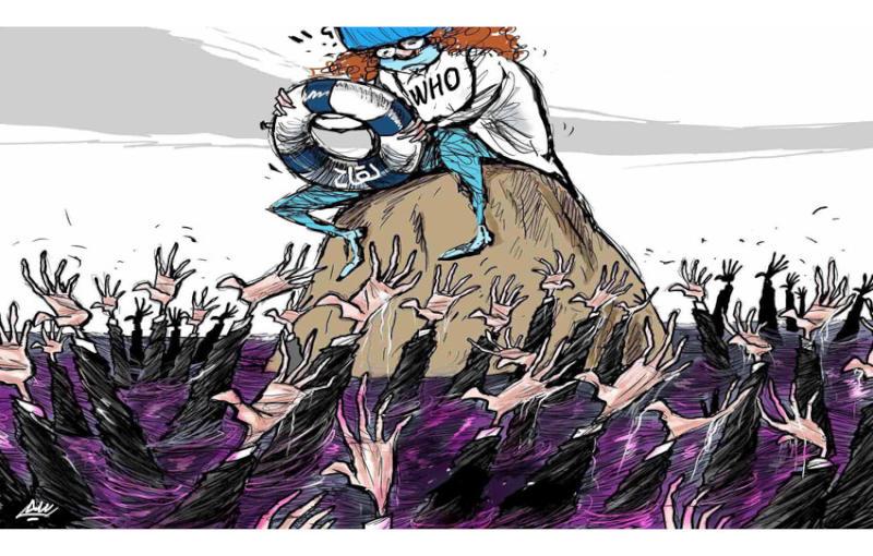 كاريكاتيرر
