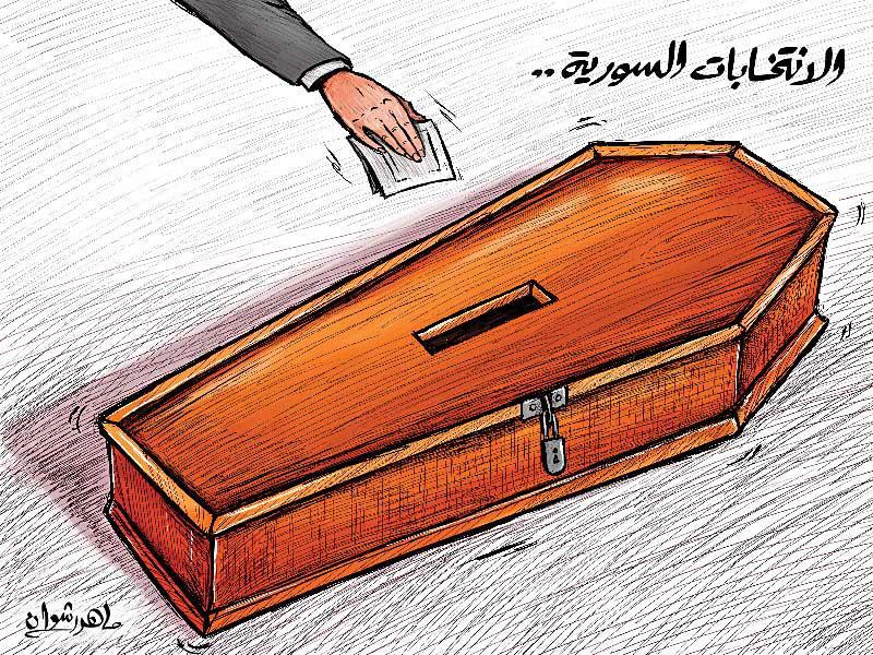 الانتخابات السورية في كاريكاتير
