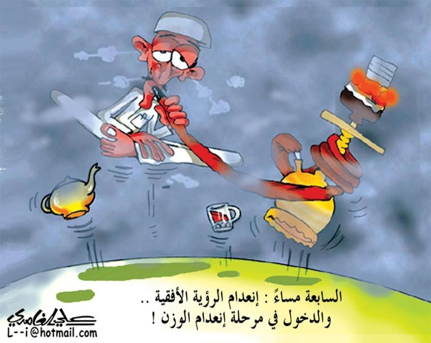 كاريكاتير صحيفة المدينة