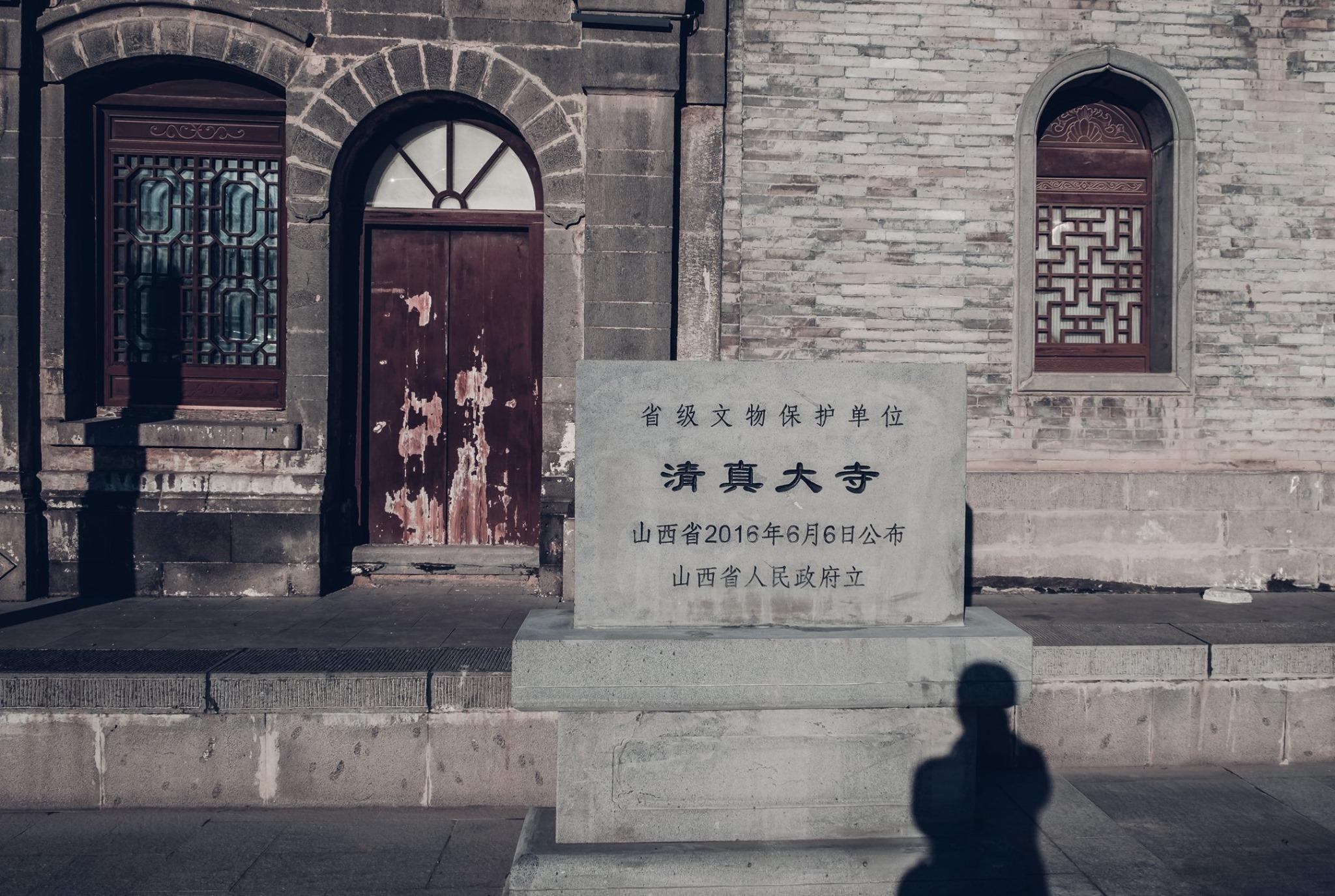 مسجد داتونج الصينيى