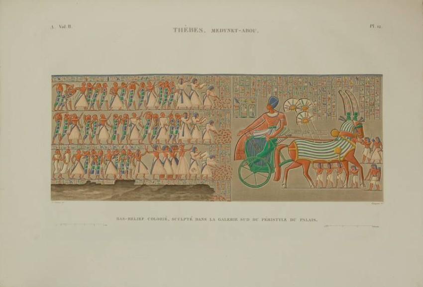 إحدى المخطوطات (1)