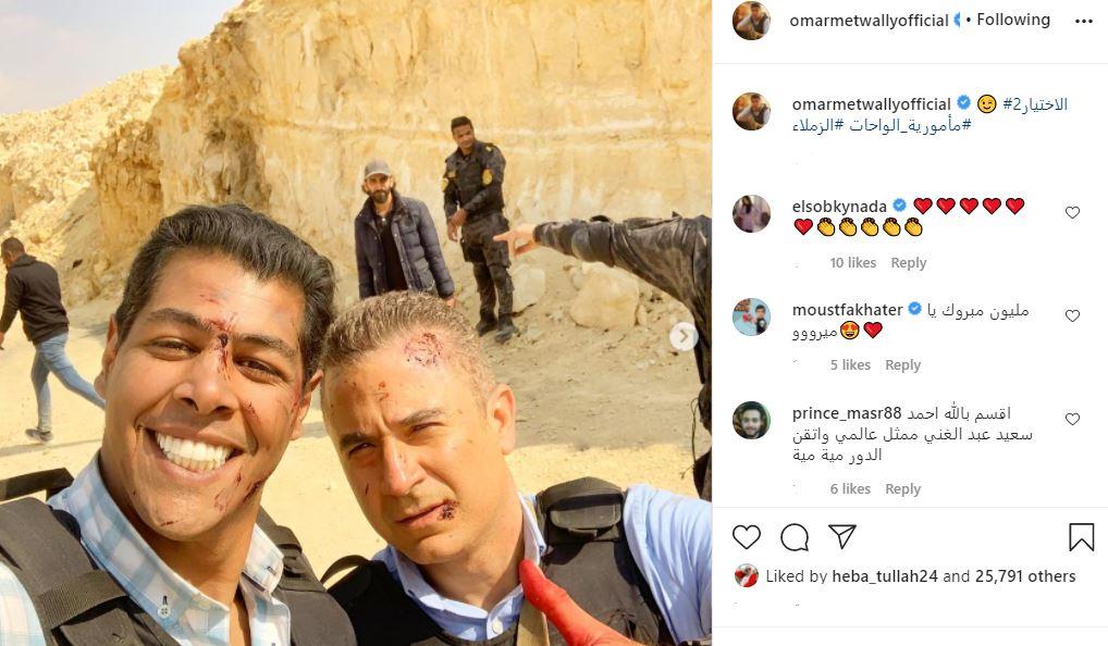 تدوينة عمر متولي