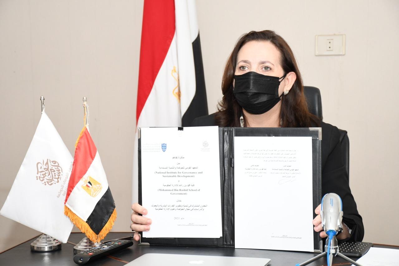 الدكتورة شريفة شريف المدير التنفيذى للمعهد