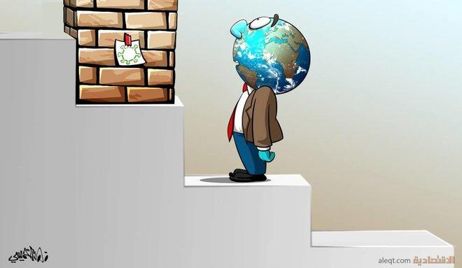 كاريكاتير الاقتصادية