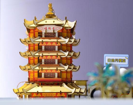 معرض بكين الدولى (3)