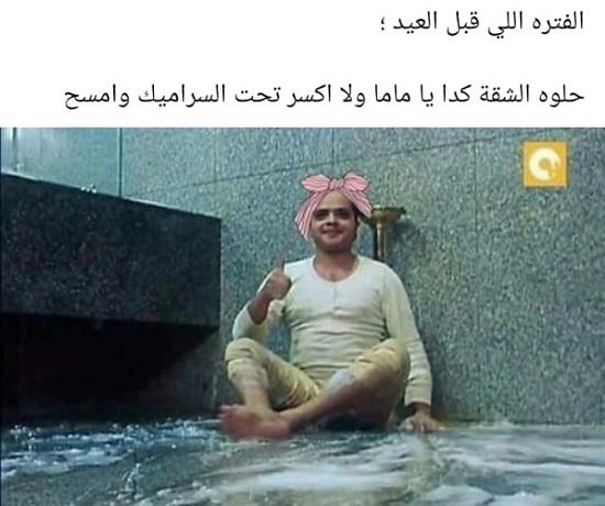 اللي بتدبس ولادها في التنضيف (3)