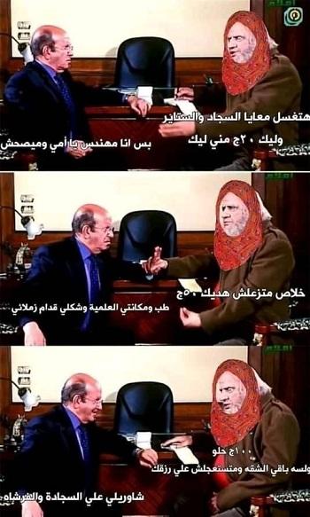 اللي بتدبس ولادها في التنضيف (1)