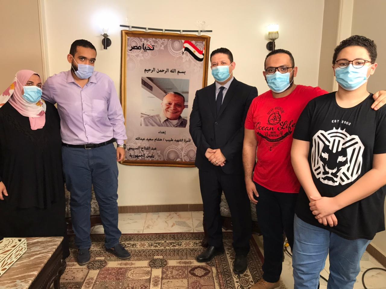 أسرة الشهيد الدكتور هشام سعيد