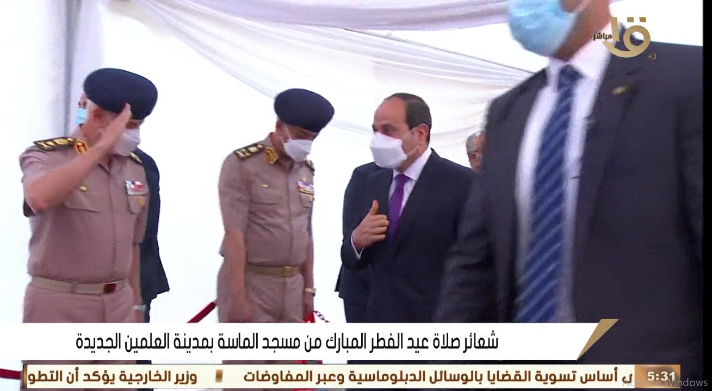 وصول الرئيس السيسي لمسجد الماسة