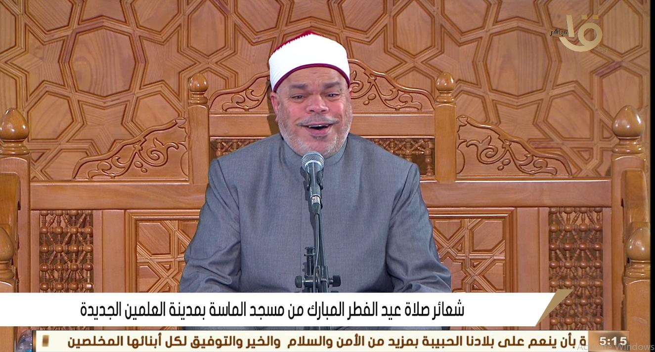 الشيخ أحمد تميم المراغى