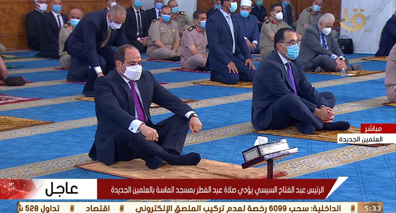 الرئيس السيسي ورئيس مجلس الوزراء