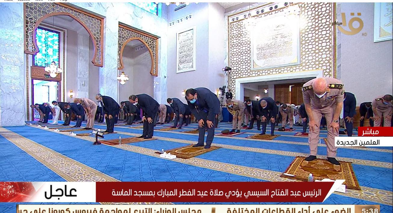 جانب من صلاة العيد بمسجد الماسة